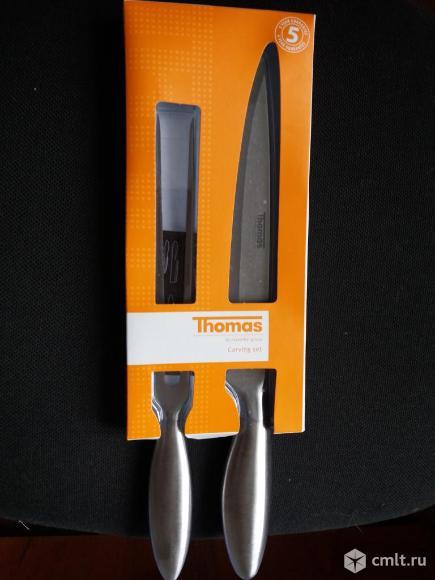 Разделочный столовый набор Thomas -Кухонный нож 19.5 см и вилка 16.5см новый в упаковке идеален для