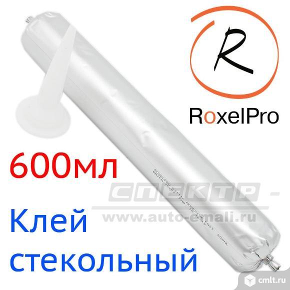 Клей для вклейки стекол RoxelPro туба (600мл)
