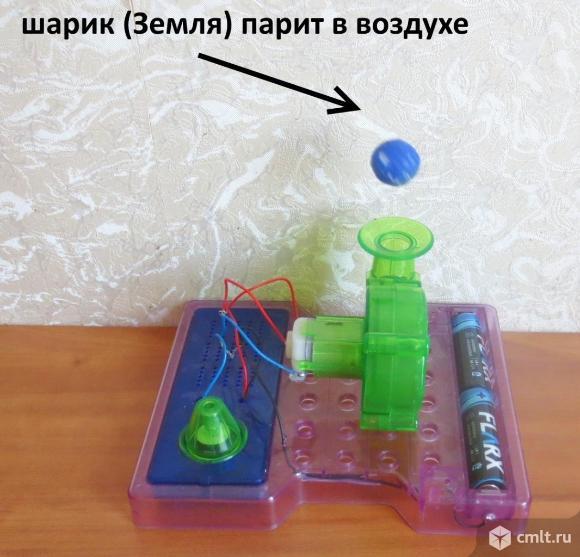 Развивающая игра конструктор Фиксики-летун, шарик парит в воздухе