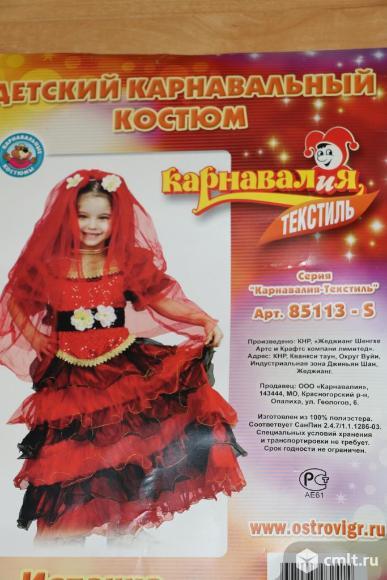 """Для девочки карнавальный костюм """"Испанка"""""""