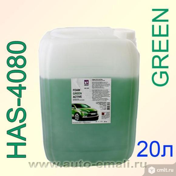 Автошампунь для бесконтактной мойки HAS-4080 (20л)