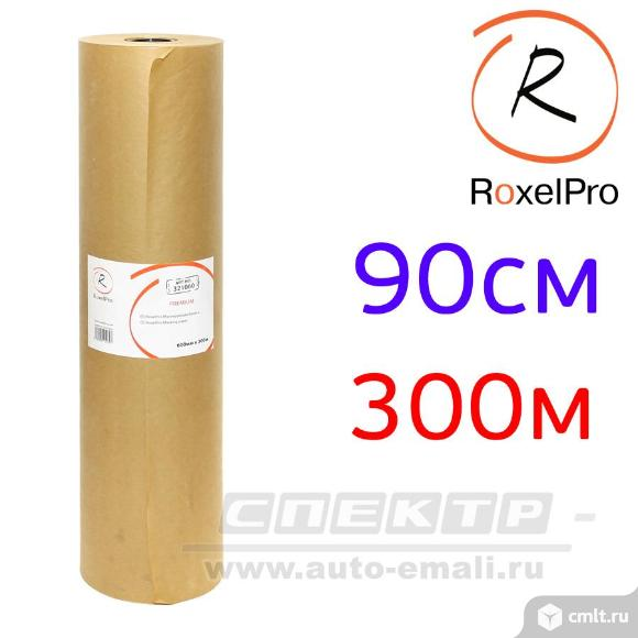 Бумага маскировочная 90см х 300м RoxelPro Premium