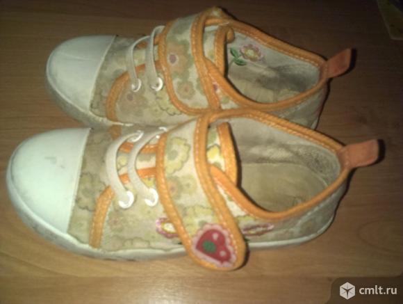 Кеды и сандалии р.26 по стельке 16,5 см. Фото 4.