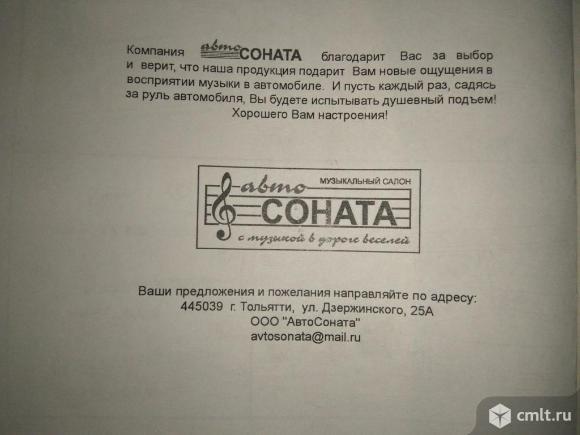Новые Акустические Подиумы 2109 автосоната ВАЗ - 2108 , - 09 , -099