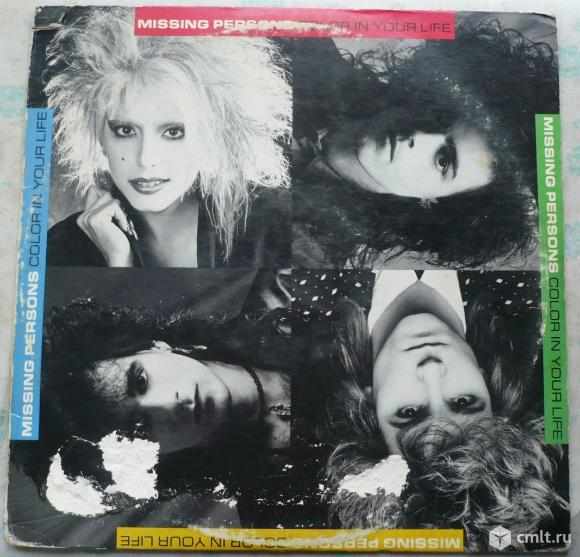 """Грампластинка (винил). Гигант [12"""" LP]. Missing Persons. Color In Your Life. 1986. Capitol. USA.. Фото 1."""