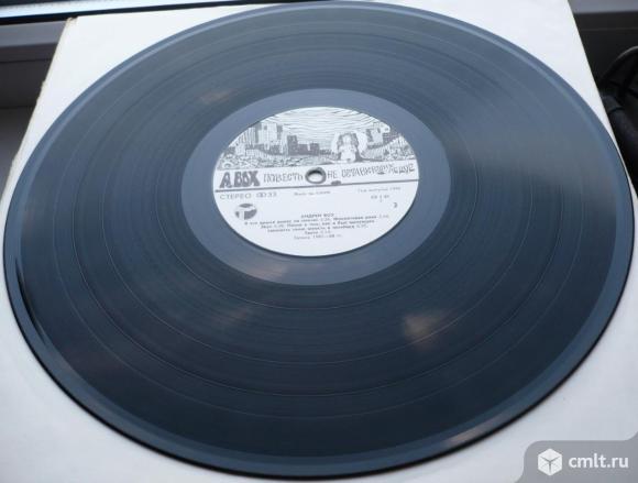 """Грампластинка (винил). Гигант [12"""" LP]. Андрей Вох. Повесть о не оставивших следов. Запись 1987-88.. Фото 8."""