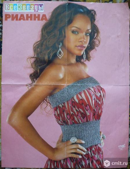 "Плакат (постер) из журнала ""Все звезды"". Рианна [Rihanna] / Гарри Поттер [Harry Potter]. 53,3x41 см.. Фото 1."