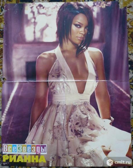 "Рианна [Rihanna] / Гарри Поттер [Harry Potter]. Плакат (постер) из журнала ""Все звезды"". 53,3x41 см.. Фото 1."