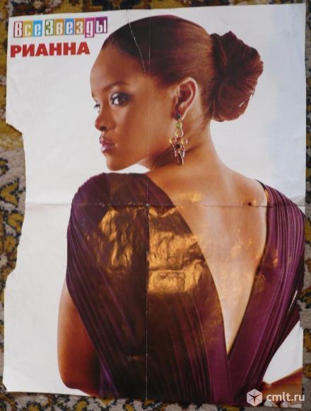 "Плакат (постер) из журнала ""Все звезды"". Рианна [Rihanna] / Джонни Депп [Johnny Depp]. 53 x 41,3 см.. Фото 1."