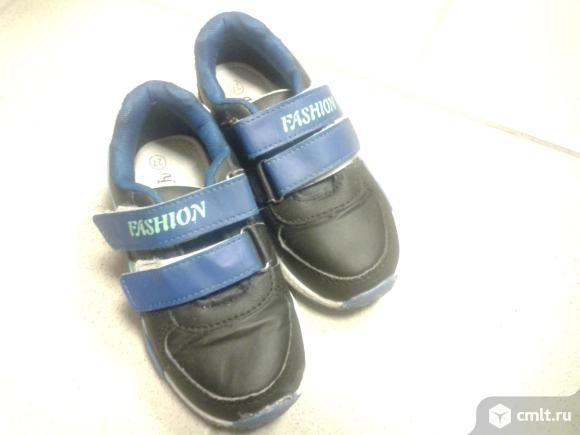 Кроссовки для мальчика р.27 16,5см