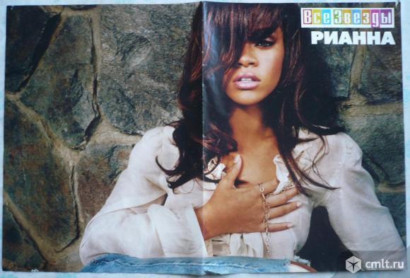 "Плакат (постер) из журнала ""Все звезды"". Рианна [Rihanna] / Мика [Mika]. Размер 42 x 28 см.. Фото 1."