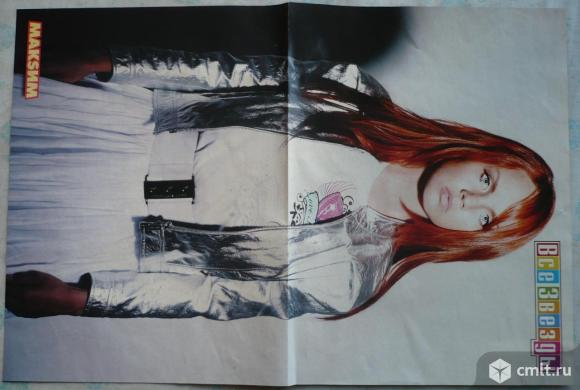 "Плакат (постер) из журнала ""Все звезды"". Макsим / Александр Рыбак. Размер 42 x 28 см.. Фото 1."