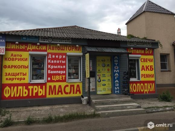 Магазин «Автолюбитель»
