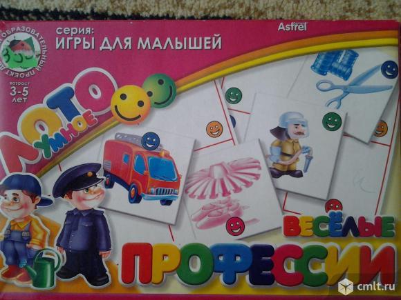 """Игра-лото для детей 4-5 лет """"Веселые профессии"""""""