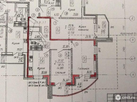 2-комнатная квартира 62,83 кв.м