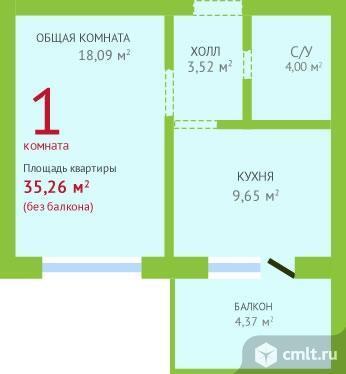 1-комнатная квартира 40,67 кв.м