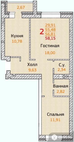 2-комнатная квартира 58,15 кв.м