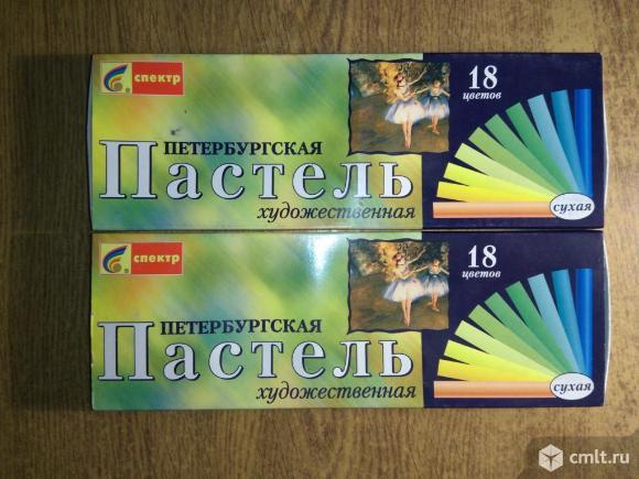 Пастель Петербургская художественная 36 цветов