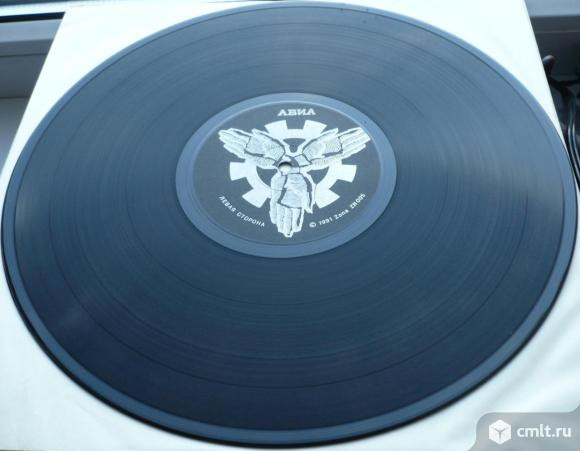 "Грампластинка (винил). Гигант [12"" LP]. АВИА. АВИА II. Ура!. (C) 1991 ZONA Records. Литва, СССР.. Фото 8."