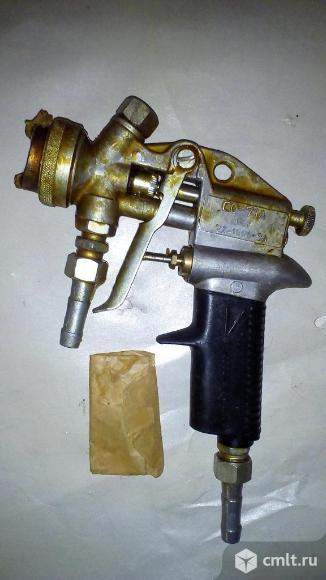 Краскопульт СО-71а. Фото 1.