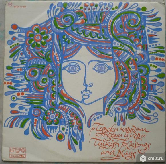 "Грампластинка (винил). Гигант [12"" LP]. Turkish Folksongs And Plays [Турски народни песни и игри].. Фото 1."