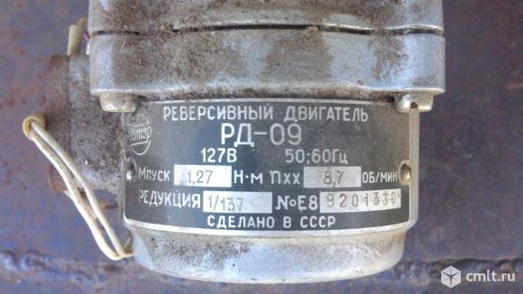 Конденсатор переменной ёмкости. Фото 4.