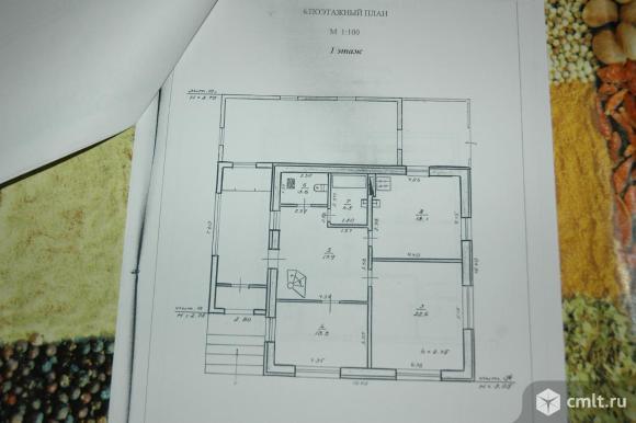 Дом 237,7 кв.м