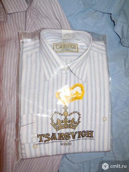 Продается новая рубашка для школы. Фото 1.