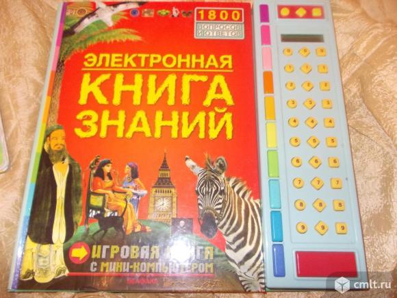 Разные учебники