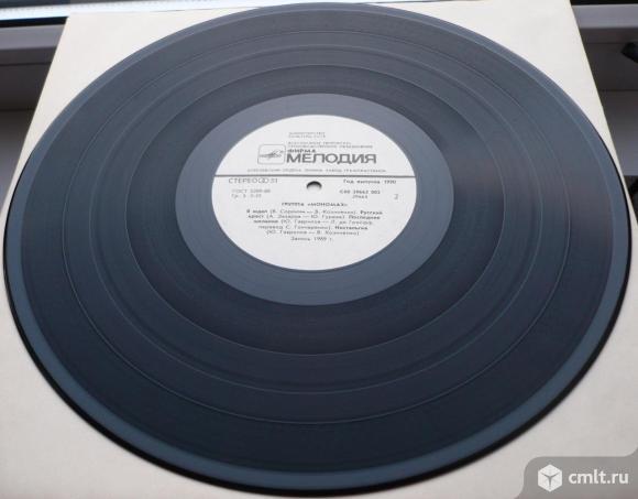 "Грампластинка (винил). Гигант [12"" LP]. Группа ""Мономах"" (экс ""Интервью""). Мономах. Запись 1989 г.. Фото 8."
