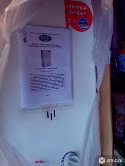 ОГВ-Водоногревательная газовая калонка,полуавтомат.