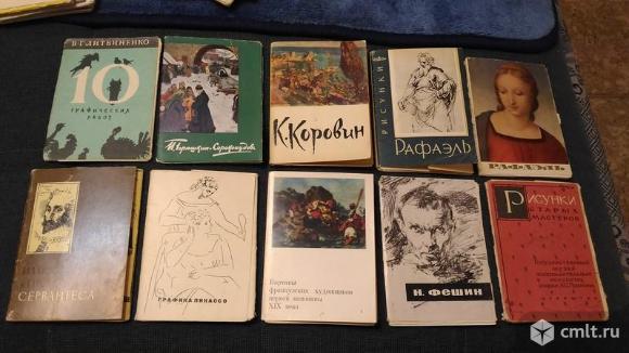 Советские открытки 1940-1990-х годов. Фото 1.