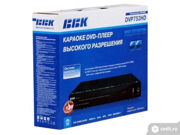 Плеер DVD/MP3/MP4(DivX) BBK DVP 753HD с караоке