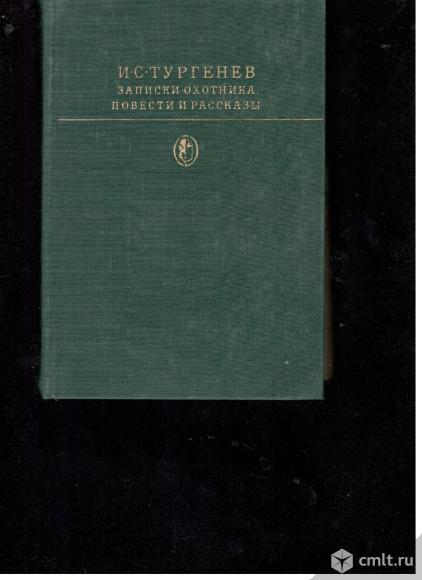 Библиотека классики. Фото 1.