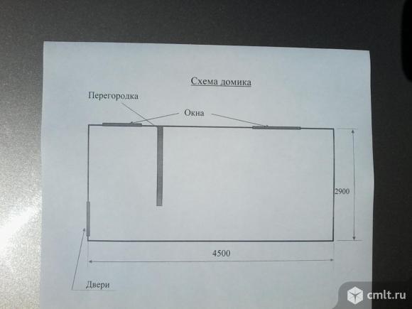 Металлический бытовка для строителей и садоводов 4,5*2,9 м. высотой 2,9 м.