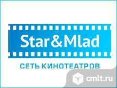 Сеть кинотеатров Star&Mlad