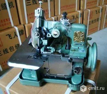 Швейных машинок и аверлоков ремонт