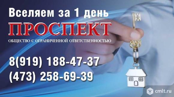 ООО «Проспект» - агентство, специализирующаяся на аренде недвижимости.. Фото 1.