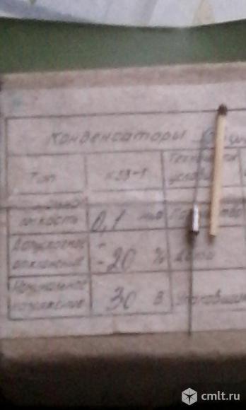 Конденсаторы К53-1, производство СССР. Фото 1.