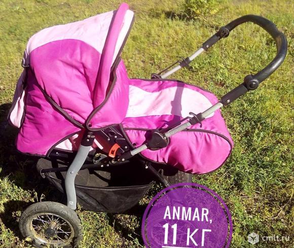 До 26.06  - ANMAR, польская коляска-трансформер