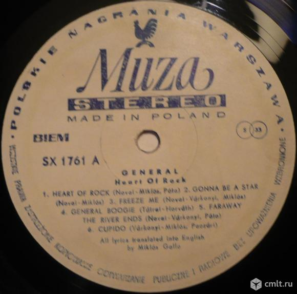 "Грампластинка (винил). Гигант [12"" LP]. General. Heart Of Rock. 1979. Polskie Nagrania Muza. Poland.. Фото 1."