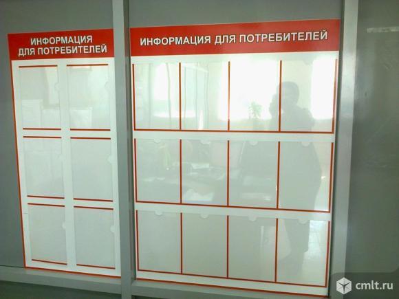 Информационные стенды с карманами б/у (2 шт.)
