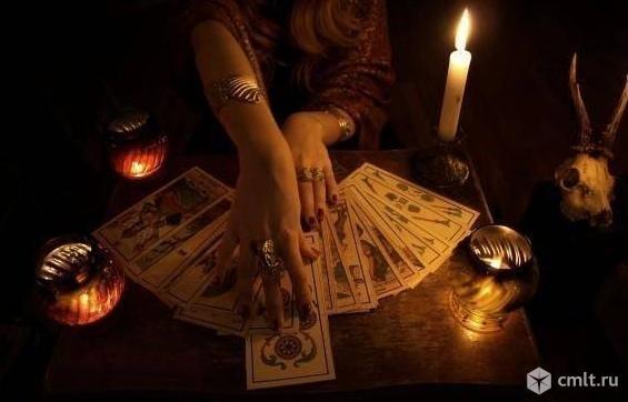 гадание по фото, руке, гадаю на картах; приворот, сглаз, порча, венец безбрачия
