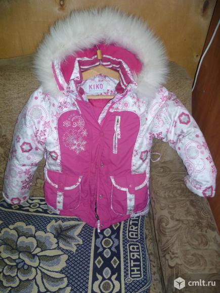 Продаю куртку зимнюю