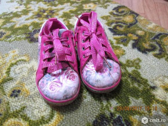 Детские туфли. Фото 1.
