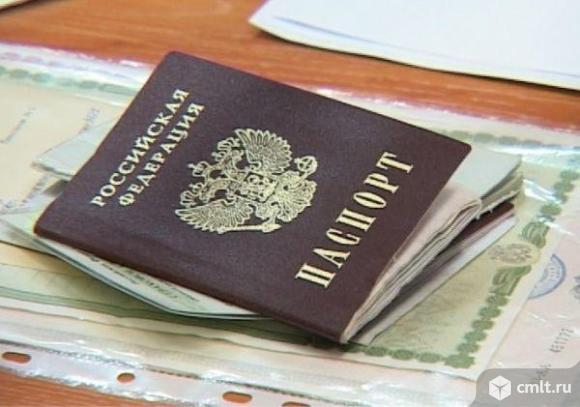 по прописке, регистрации граждан РФ и иностранных граждан помощь в оформлении документов (прописка постоянная и временная): паспорт, вид на жительство, РВП