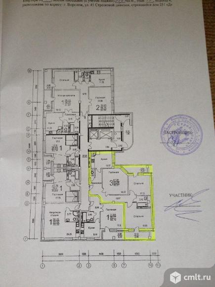 3-комнатная квартира 81,3 кв.м