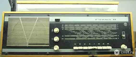 Радиоприёмник ламповый Гамма В, торг