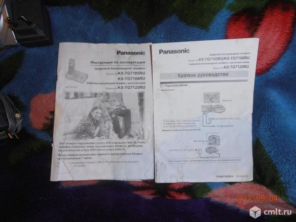 Продам цифровой беспроводной телефон Panasonic KX-7105, б\ у в хорошем состоянии.. Фото 5.