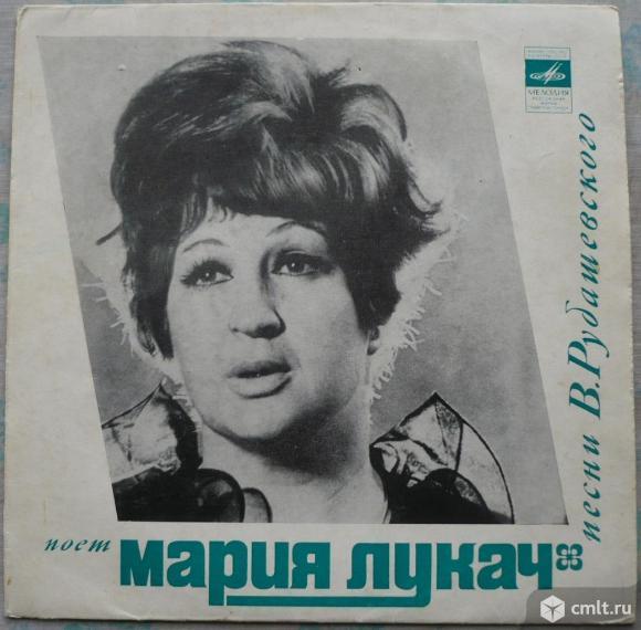 """Грампластинка (винил). Миньон [7"""" EP]. Мария Лукач. Песни В. Рубашевского. 1974. Мелодия. СССР.. Фото 1."""